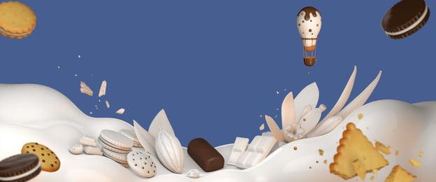 venha cartaz de leite de biscoito de comida snack alimento bolachas leite poster, Venha Cartaz De Leite De Biscoito De Comida, Snack, Alimento Imagem de fundo