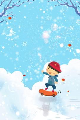 Phim hoạt hình giáo dục trại hè Winter Camp Tuyển sinh Cảnh tuyết rơi Tuyết Mùa Phích Và Cầu Hình Nền
