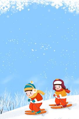 Poster trại tuyết mùa đông vui vẻ Tuyết Tuyết mùa đông Áp Tuyết Trẻ Phích Hình Nền