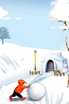 傳統節氣立冬海報 雪花 下雪 聖誕節 冬景 雪人 冬日 大寒 小寒 冬至 小雪 霜降 寒露 情暖冬日 暖冬 , 傳統節氣立冬海報, 雪花, 下雪 背景圖片