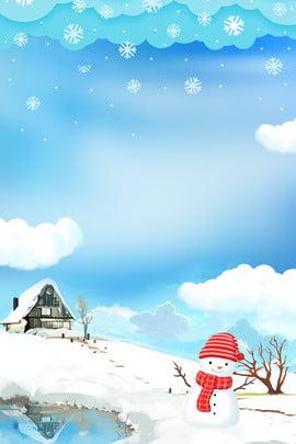 विंटर विंटर कैंप विज्ञापन पोस्टर हिमपात सफेद बर्फ हिमाच्छन्न सर्दी सर्दियों का , जगह, शीतकालीन, बर्फ पृष्ठभूमि छवि