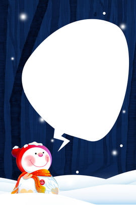 poster latar belakang besar sintetik kreatif snowman musim sejuk salji mudah sejuk yang , Solar, Kartun, Mudah imej latar belakang