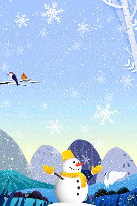 dua puluh empat istilah solar dan poster perayaan salji snowman musim sejuk musim sejuk salji terma , Salji, Salji, Krismas imej latar belakang