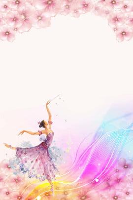 Comunidade de síntese criativa recruta novo Sociedade Recrutar novo Dance Naxin Dançando Plano de Comunidade De Síntese Imagem Do Plano De Fundo