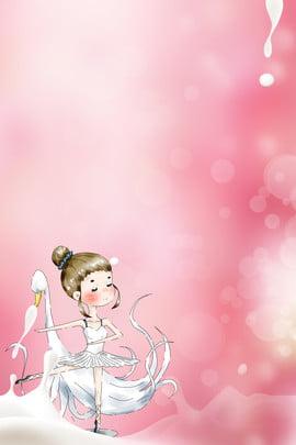 Comunidade de síntese criativa recruta novo Sociedade Recrutar novo Naxin Danceteria Gradiente Caricatura Simples Poster Criativo Síntese Novo Naxin Danceteria Imagem Do Plano De Fundo