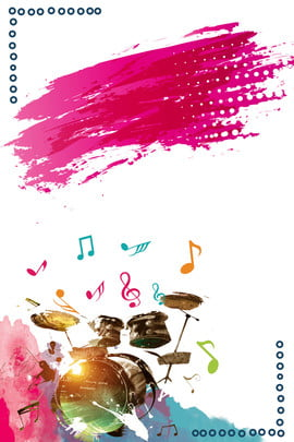 Comunidade de síntese criativa recruta novo Sociedade Recrutar novo Naxin Drum Music Plano de Fundo Criativo Síntese Imagem Do Plano De Fundo
