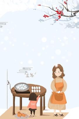 24 thuật ngữ năng lượng mặt trời mùa đông ăn bánh bao nền 24 thuật ngữ , Tuyết, Tuyết, Băng Ảnh nền