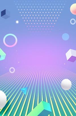 latar belakang pengiklanan arus geometrik terapung ruang ruang terapung geometri trend dinamik pengiklanan latar belakang latar belakang , Kecerunan, Belakang, Latar imej latar belakang
