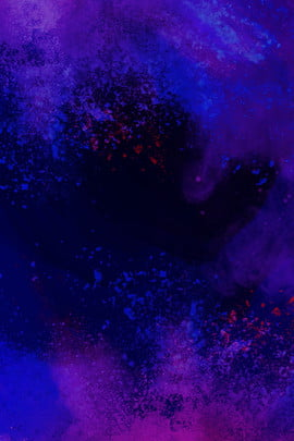 個性酷炫噴濺粉末藍色風背景海報 噴濺粉末 藍色漸變 海報 粉末 大氣 時尚 個性 粉末背景 , 噴濺粉末, 藍色漸變, 海報 背景圖片