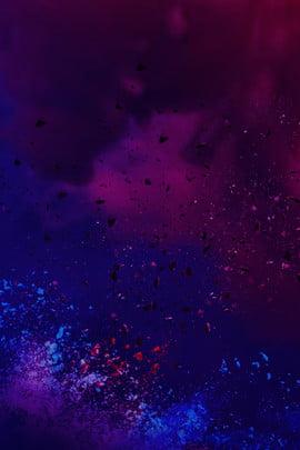 噴濺粉末藍色漸變風海報 噴濺粉末 藍色漸變 海報 粉末 大氣 時尚 個性 粉末背景 , 噴濺粉末藍色漸變風海報, 噴濺粉末, 藍色漸變 背景圖片