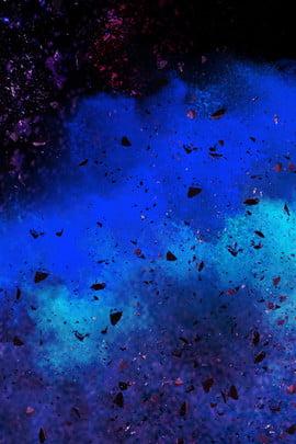 酷炫噴濺粉末大氣時尚藍色背景海報 噴濺粉末 藍色漸變 海報 粉末 時尚 大氣 粒子 酷炫 , 噴濺粉末, 藍色漸變, 海報 背景圖片