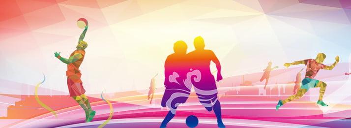 nền thể thao tổng hợp sáng tạo thể thao thể thao hình, Thể, Hợp, Vui Ảnh nền