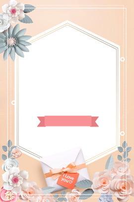 春の新ファッションポスター 春夏新スタイル 単純な 春の新商品 チラシ 割引 申し出 ポスター 広告宣伝 バックグラウンド , 春夏新スタイル, 単純な, 春の新商品 背景画像