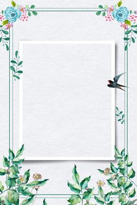 春のポスター 春夏新スタイル 単純な 春の新商品 チラシ 割引 申し出 ポスター 広告宣伝 バックグラウンド , 春のポスター, 春夏新スタイル, 単純な 背景画像