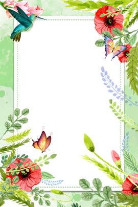 水彩花繪植物海報 春夏新風尚 水彩花繪 植物海報 水彩 手繪 植物 花朵 背景 底紋 清新 水彩花繪植物海報 春夏新風尚 水彩花繪背景圖庫