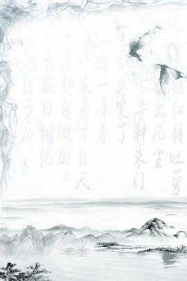 lichunすべてのものの回復の背景 春の雰囲気、晴れ すべてのものの回復 人生 ナチュラル インク 雨 新鮮な 単純な 文学 新鮮な すべてのものの回復 雨 , Lichunすべてのものの回復の背景, 春の雰囲気、晴れ, すべてのものの回復 背景画像