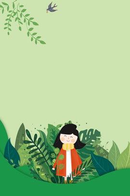 สาวมีความสุขวัสดุพื้นหลังฤดูใบไม้ผลิ พื้นหลังฤดูใบไม้ผลิ ฤดูใบไม้ผลิ สด สีเขียว สาว กลืน วิลโลว์ ใบต้นไม้ ทุ่งหญ้า การออกนอกบ้าน องค์ประกอบก้าว ฤดูใบไม้ผลิ ยินดี พื้นหลังฤดูใบไม้ผลิ ฤดูใบไม้ผลิ สด รูปภาพพื้นหลัง