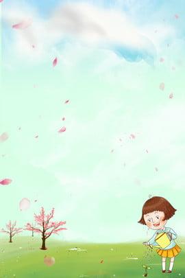 शुद्ध रंग ताजा कार्टून वसंत पृष्ठभूमि वसंत कार्टून फूल आकाश पत्ती बच्चा घास का मैदान सुंदर सुंदर सामान्य , प्रयोजन, का, शुद्ध रंग ताजा कार्टून वसंत पृष्ठभूमि पृष्ठभूमि छवि