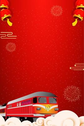 lễ hội mùa xuân trở về nhà train lantern cloud sea poster lễ hội mùa , Lồng, Phong, Cách Ảnh nền