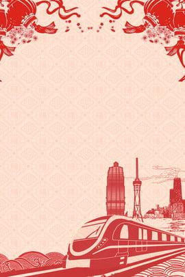春運中式剪紙風米色廣告背景 春運 中式 剪紙風 米色 廣告 背景 米色背景 春運 春運中式剪紙風米色廣告背景 春運 中式背景圖庫