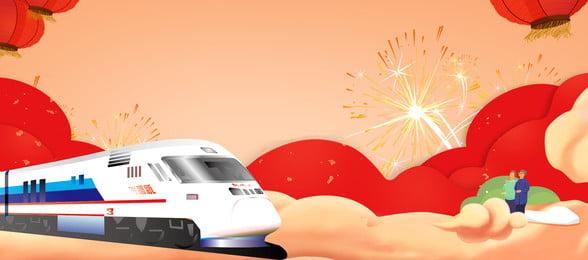 स्प्रिंग फेस्टिवल ने हाई स्पीड रेल होम के लिए नए साल 2019 के बैनर के टिकट लिए वसंत उत्सव टिकट को, स्प्रिंग फेस्टिवल ने हाई-स्पीड रेल होम के लिए नए साल 2019 के बैनर के टिकट लिए, जाओ, नया पृष्ठभूमि छवि