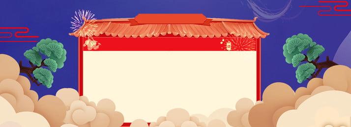 السنة الصينية الجديدة رأس السنة الجديدة عطلة إشعار ملصق خلفية إشعار عطلة عيد السنة الصينية الجديدة صورة الخلفية