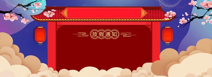 نموذج خلفية إشعار عطلة عيد الربيع إشعار عطلة عيد إشعار الجديدة إشعار صورة الخلفية