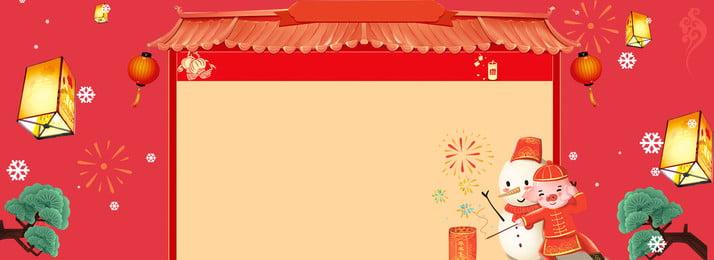 خلفية إشعار عطلة عيد الربيع إشعار عطلة عيد الصيني PSD قالب صورة الخلفية