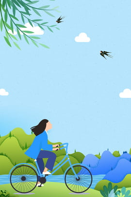 โปสเตอร์ฤดูใบไม้ผลิสไตล์จีนสีเขียวบรรยากาศ เทศกาลฤดูใบไม้ผลิ Li Chun 24 เทศกาลฤดูใบไม้ผลิ Li โปสเตอร์ฤดูใบไม้ผลิสไตล์จีนสีเขียวบรรยากาศ รูปภาพพื้นหลัง