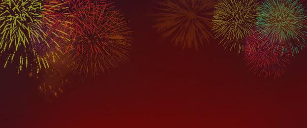 lễ hội mùa xuân rực rỡ pháo hoa nền minh họa lễ hội mùa, Lễ, Lễ Hội Mùa Xuân Rực Rỡ Pháo Hoa Nền Minh Họa, Hội Ảnh nền