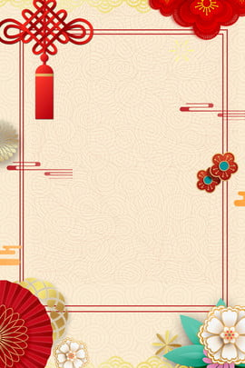 spring festival new spring new year three dimensional flower , Chinese Style, Red Flower, Chinese Knot Background image