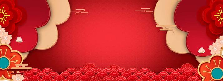 Trung Quốc năm mới màu đỏ áp phích lễ hội Lễ hội mùa Hội Heo 2019 Hình Nền