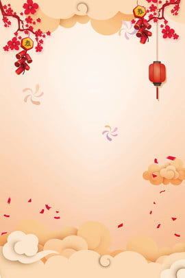 spring festival new year year of the pig cartoon , Lantern, Xiangyun, Flower Branch Background image
