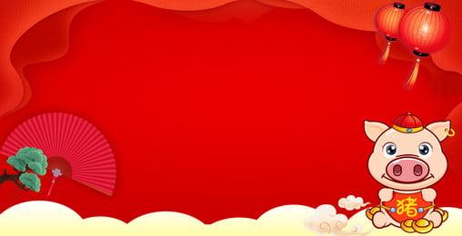 Lễ hội mừng năm mới mùa xuân Lễ hội mùa Lợn Phim Phích Hình Nền