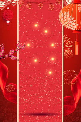 trung quốc năm mới lợn năm daji poster nền lễ hội mùa , Liệu, Tết, Áp Ảnh nền