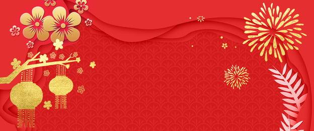năm mới của trung quốc red hot dập năm lễ hội của lợn lễ hội mùa, Con, Quốc, Nền Ảnh nền
