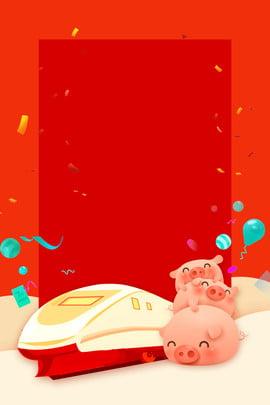 spring festival red background motor car year of the pig , Come Back Home, Spring Festival 2019, Frame Background image