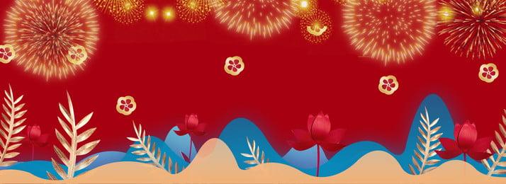 春節簡約主題海報 春節 紅色 綠植 剪影 煙花 底紋 簡約 金色 文藝, 春節, 紅色, 綠植 背景圖片