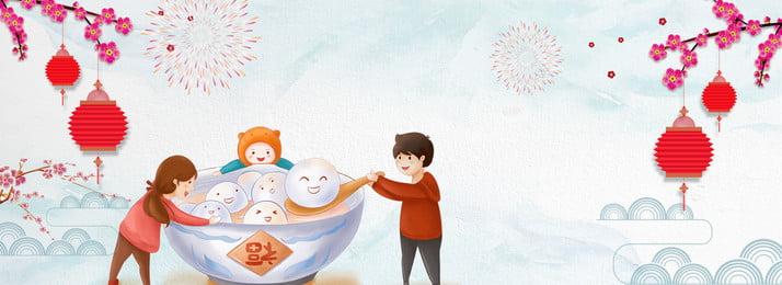 中国の旧正月を食べる餃子中国風のポスターの背景 春祭り ブタの年 お正月 餃子を食べる ランタン 湘雲 花火 新春 2019年 再会 中華風 春祭り ブタの年 お正月 背景画像