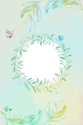 봄에 새로운 배경 포스터 합성 봄 꽃 나비 꽃 테두리 단순한 합성 , 테두리, 단순한, 합성 배경 이미지