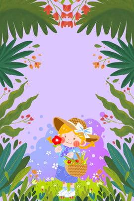 little girl hoạt hình nền phong cách minh họa trong mùa xuân mùa xuân cô bé phim , Vào, Mùa, Xuân Ảnh nền