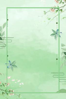 एक नई हरी पृष्ठभूमि पर वसंत वसंत नई ग्रीन साहित्य और कला वसंत फूल हरी , वसंत, नई, ग्रीन पृष्ठभूमि छवि