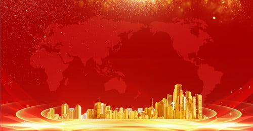연말에 sprint 빨간 토지 포스터 연말 스프린트 빨간색 사업 사업 사무실 연말 요약 연례, 연말에 Sprint 빨간 토지 포스터, 회의, 부동산 배경 이미지