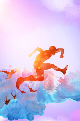 sprint youth watercolor run , Ad, Run, Running Background Background image