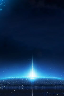starry background blue background aurora background fantasy background , Technology Background, Technological Background, Science And Technology Background image