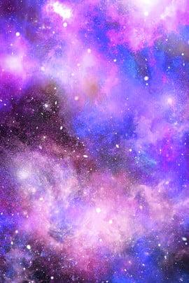 Síntese criativa de estrelas românticas Céu estrelado Romântico Linda Poster Fresco Colorido Sonho Céu noturno Plano De Estrelado Romântico Imagem Do Plano De Fundo