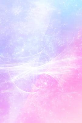 Síntese criativa de estrelas românticas Céu estrelado Romântico Linda Poster Fresco Colorido Sonho Céu noturno Plano Estrelado Romântico Linda Imagem Do Plano De Fundo