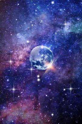 星空簡約大氣背景 星空 簡約 大氣 科幻 浪漫 星空 簡約 大氣 科幻 浪漫 攝影 風景 , 星空簡約大氣背景, 星空, 簡約 背景圖片