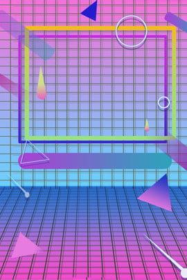 蒸汽波梯度幾何方形 , 海報, 三角形, 圓形 背景圖片