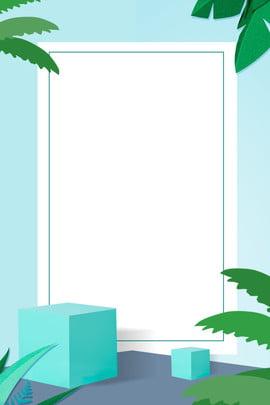 여름 스테레오 블루 포스터 3 차원 블루 포스터 할인 여름 신선한 여름 , 여름 스테레오 블루 포스터, 차원, 블루 배경 이미지